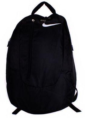 cdfb535c Высококачественный молодежный рюкзак NIKE 00635: цена - 1 035 грн ...
