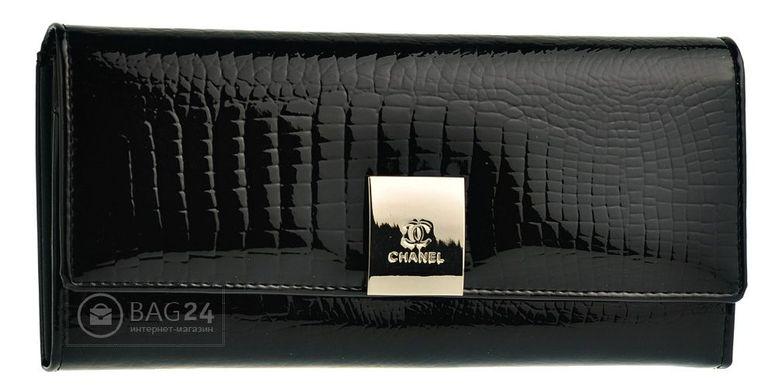 Кожаный кошелек известного производителя CHANEL  цена - 1 039 грн ... 4bda8f6c03d