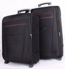 2058bbcbda77 Дорожные чемоданы черного цвета с выдвижной ручкой (комплект) Accessory  Collection 00494