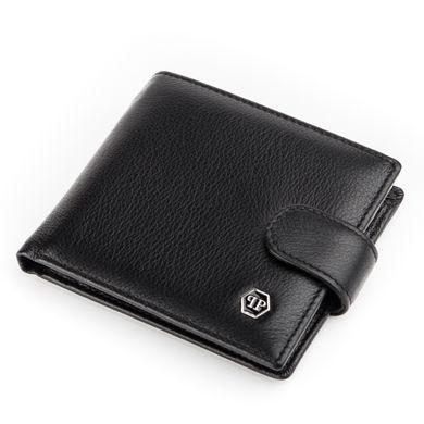 e4ab43b98bd5 Портмоне мужское Philipp Plein 13839 Черное: цена - 803 грн - купить ...