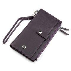 12c9037d0145 Кошелек женский ST Leather 18384 (ST420) кожаный Фиолетовый, Фиолетовый