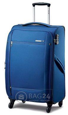 68356f5c0a86 Очень качественный чемодан CARLTON 072J468;03: цена - 4 699 грн ...