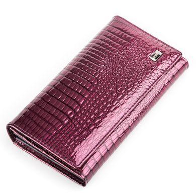 6e5437bee843 Кошелек женский BODENFENDY 13848 кожаный Фиолетовый: цена - 700 грн ...