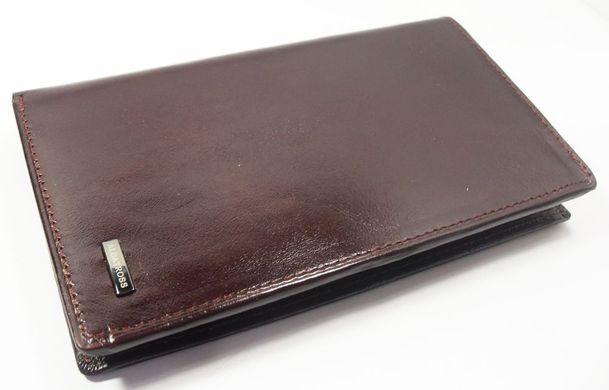 1df3f129d9a8 Вместительное кожаное мужское портмоне Albatross (13349): цена - 325 ...
