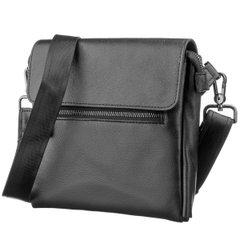0c861583876e Мужские кожаные сумки, цены на кожаные мужские сумки (Киев) - купить ...