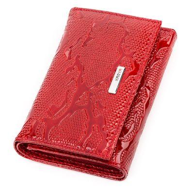 dd89c2f964fa Кошелек женский KARYA 17171 кожаный Красный: цена - 1 064 грн ...